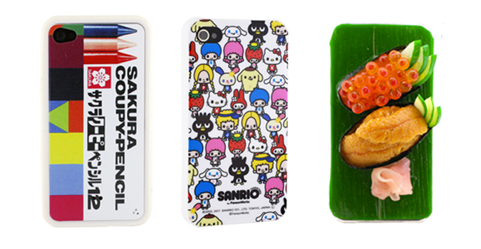 Love It | Japanese iPhone Cases & Covers